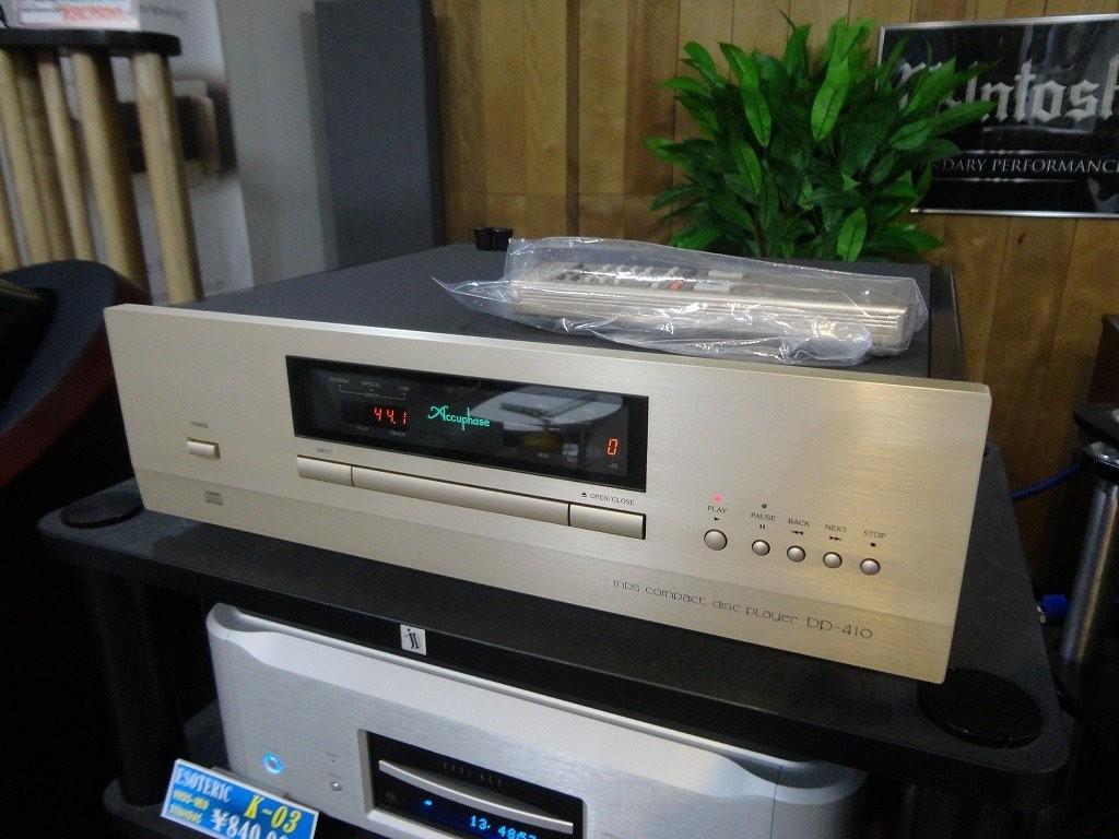 Accuphase DP-410(3)