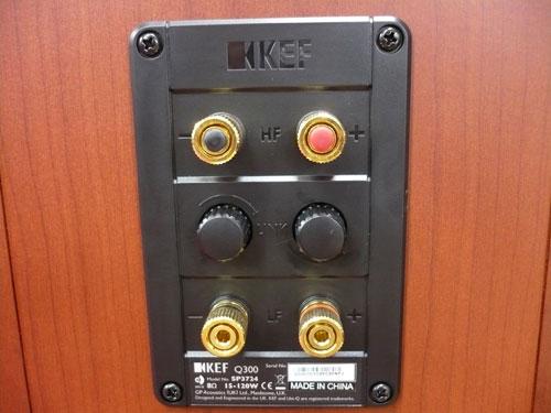 Loa KEF Q300 Walnut back