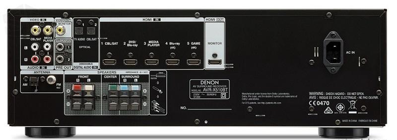 Denon AVR-X510BT