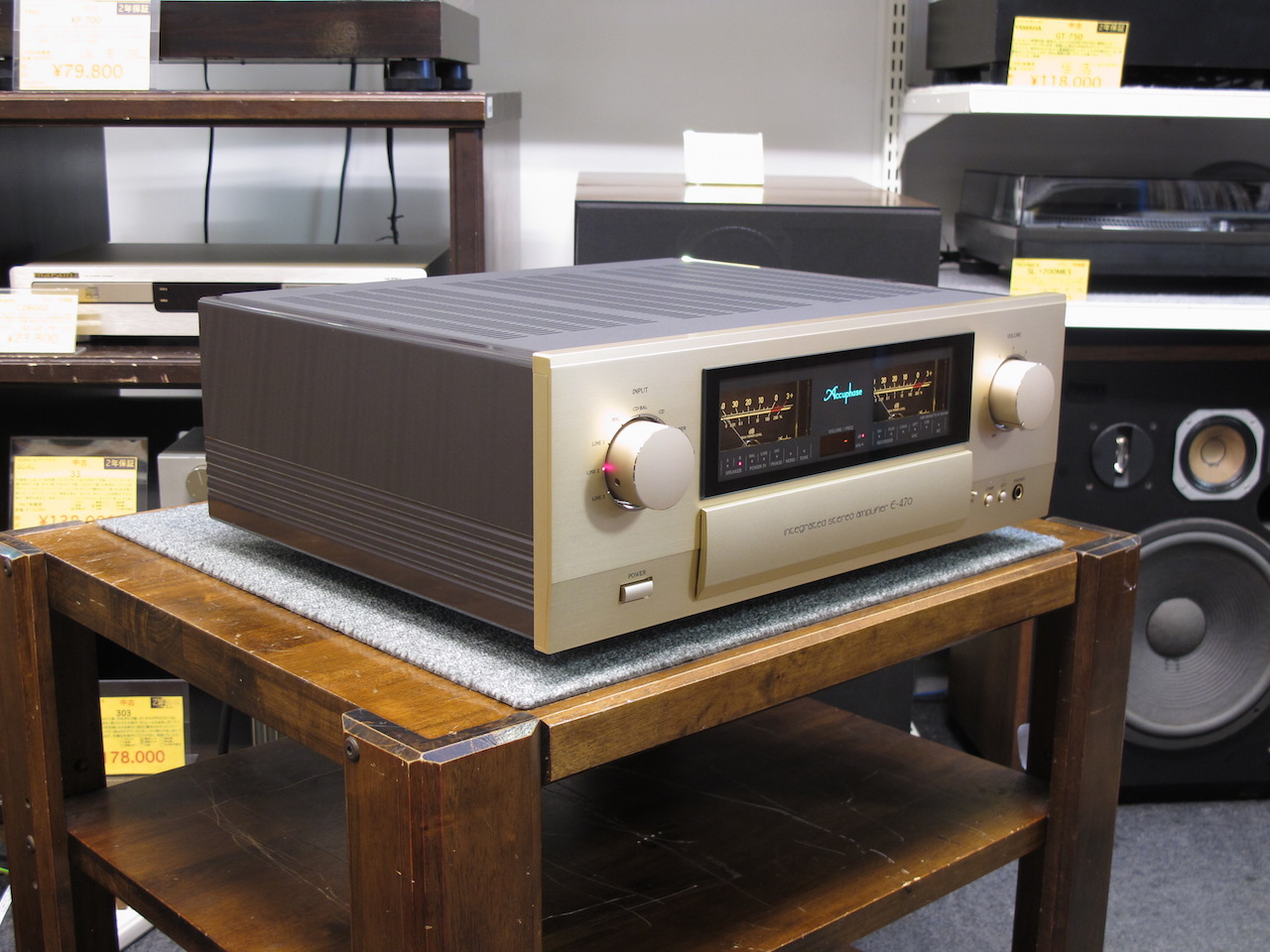 bán amply accuphase E-470