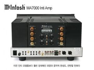 McIntosh Integrated Amplifier MA7000